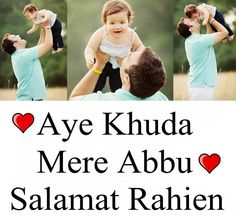 Beautiful pray for a father FB DP Dear Mom And Dad, Love You Papa, My Dad My Hero, I Love You Mom, Dad N Me, Love My Parents Quotes, I Love My Parents, Love My Family, Daughter Quotes