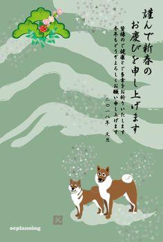 犬のイラスト年賀状テンプレート戌年2018
