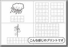 aiueo chart hiragana chart japanese language. Black Bedroom Furniture Sets. Home Design Ideas