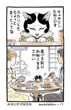 北道正幸 @kitamichi  ·  10月31日 招待してませんけど。#マッサン絵 #マッサン絵展示用