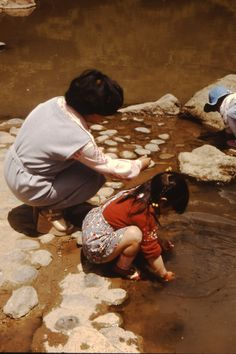 A set of digitalized photographs, taken in 1977 in the city of Sendai, Japan