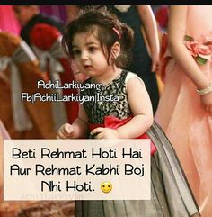 Betiay rehmat he rehmat hoti hai. King Quotes, Ali Quotes, True Love Quotes, Girly Quotes, People Quotes, Family Quotes, Qoutes, Daughter Love Quotes, Girl Facts
