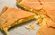 Bread Recipes, New Recipes, Savory Muffins, Spanakopita, Cheesecake Recipes, Food To Make, Bbq, Food And Drink, Tasty