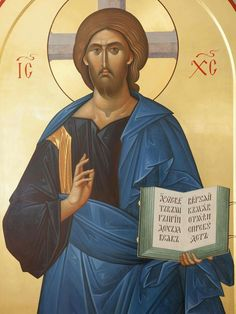 Byzantine Icons, Jesus Pictures, Religious Icons, Orthodox Icons, Christian Art, Jesus Christ, Savior, Christianity, Catholic