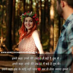 अगर आप लोगों को Dill Mera Jo Agr Roya Na Hota (Gam Bhare Sher Image- 2020)  का कलेक्शन पसंद आया हो तो दोस्तों कमेन्ट करके जरूर बताये और Shayari को अपने Whatsapp और Facebook पर जरूर शेयर करो. Movie Posters, Movies, Image, 2016 Movies, Film Poster, Films, Popcorn Posters, Film Books, Billboard