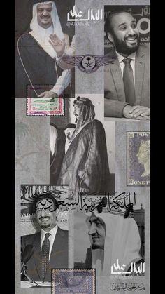 King Salman Saudi Arabia, Saudi Arabia Prince, Ksa Saudi Arabia, National Day Saudi, Happy National Day, Iphone Wallpaper Off White, Wallpaper App, Saudi Arabia Culture, Best Nature Images