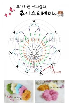 Crochet Fish, Crochet Cactus, Easter Crochet, Crochet Home, Diy Crochet, Crochet Flowers, Crochet Edging Patterns, Crochet Motif, Crochet Designs