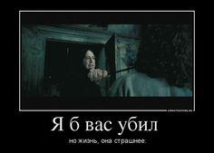 Harry Potter Poster, Harry Potter Actors, Harry Potter Jokes, Ginny Weasley, L Love You, Severus Snape, Fantastic Beasts, Hogwarts, Funny Memes