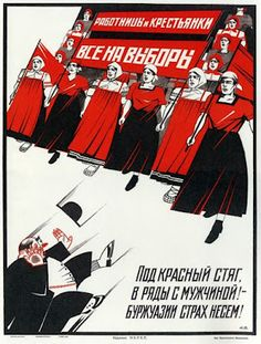 """Quite timely: """"Everyone to poll stations""""  #posters"""