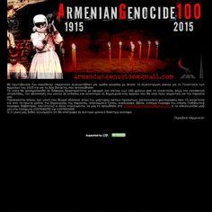 armeniangenocide100.gr