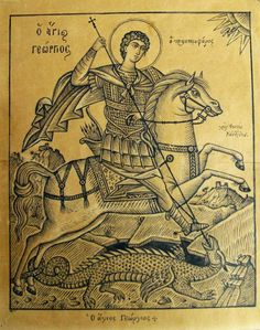 "Fotis Kondoglou ""Saint George and the Dragon"" Ink on paper… Religious Icons, Religious Art, Hl Georg, Greek Icons, Saint George And The Dragon, Biblical Art, Byzantine Icons, Fairytale Art, Greek Art"