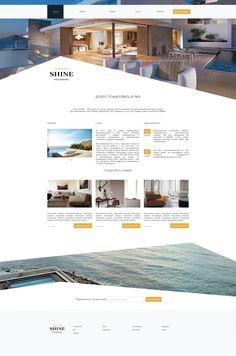 концепт сайта для отеля