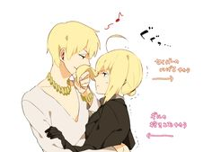 fate/zero rideTwo Kings Love twokingslove.tumblr.com751 × 539Search by image Tags: Fate Stay Night Fate Zero Gilgamesh Gilgamesh and Saber Saber