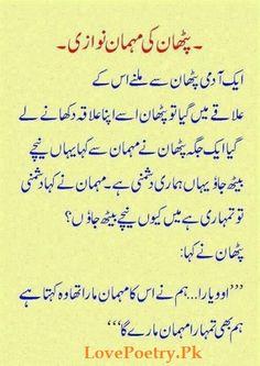 Funny joke in urdu font sexual health