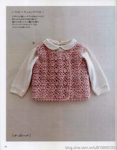 Handmade Clothes for Baby 2010 Crochet Toddler, Crochet Bebe, Crochet Baby Clothes, Crochet For Kids, Knit Crochet, Crochet Stitches Chart, Crochet Patterns, Baby Outfits, Christening Gowns