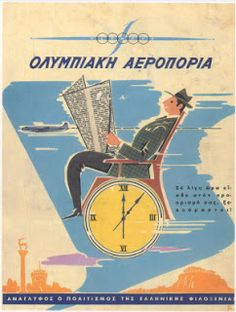 Olympic Airways 1957 #poster