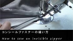 Explains how to sew the invisible zip AFTER the lower seam. Love it