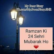 Urdu Quotes, Quotations, Ramzan Images, Ramazan Mubarak, Jumma Mubarak Images, Islamic Pictures, Eid, Ramadan, Happiness