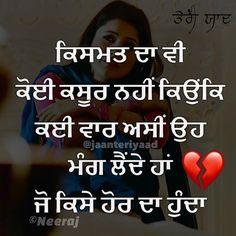 96 Best Sad Life Me Images In 2019 Sad Life Sad Quotes Punjabi