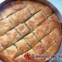 Greek Recipes, Desert Recipes, Cheese Pies, Food Decoration, Fun Cooking, Family Meals, Bakery, Deserts, Food And Drink
