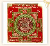 IndianClassicals.com » Navgraha Mantras