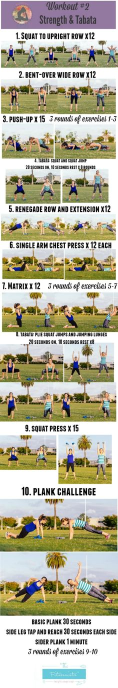 Summer Shape up 2015 Workout #2