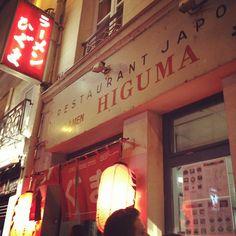 """You should try """"a 9€ bowl of incredible Kimchi Ramen from Higuma at Palais Royal."""""""