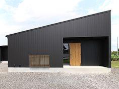 たけひろ建築工房のワンフロアーからカスタムする自由設計の家 INFILL BOX (インフィル・ボックス):ガレージハウス・住宅・SE構法