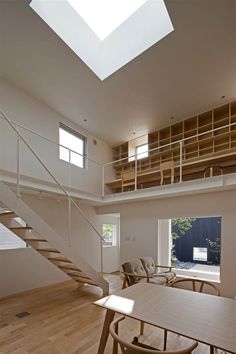 Fukuyama Tsumuji+hako by UID Architects