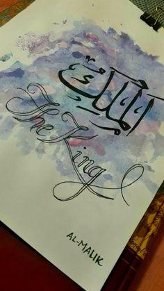 Name Drawings, Allah Names, Mandala Art Lesson, Islamic Paintings, Arabic Art, Islamic Art Calligraphy, Art Lessons, Sufi Quotes, Quran Quotes