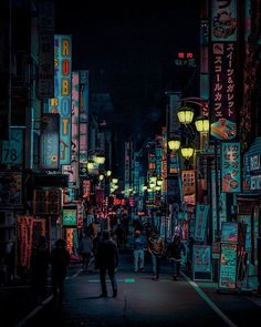 Night Photography by Liam Wong
