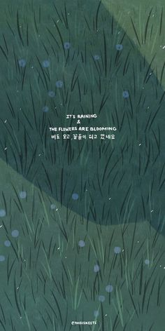 Mood Wallpaper, Iphone Background Wallpaper, Pastel Wallpaper, Screen Wallpaper, Bts Lyrics Quotes, Pop Lyrics, Korean Words, Bts Backgrounds, Kiesel