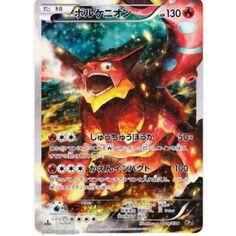 Pokemon 2016 XY Break CP#5 Mythical Legendary Dream Holo Collection Volcanion Holofoil Card #009/036