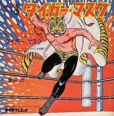 Tiger man - Japanese comic