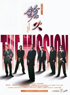 THE MISSION (1999) Directed by Johnnie To.  Starring Anthony Wong, Francis Ng, Jackie Lui, Lam Suet, and Simon Yam.