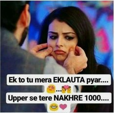 😍😍😘pgliii g. 😘bndrrrr chuttti a ajjjjj Love Smile Quotes, Love Quotes For Girlfriend, Love Quotes Poetry, Couples Quotes Love, Love Picture Quotes, Cute Attitude Quotes, Love Husband Quotes, Sweet Love Quotes, Love Quotes In Hindi
