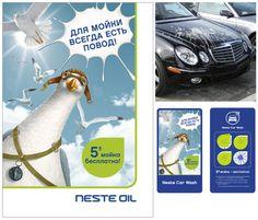 Neste CarWash - чайки на Behance
