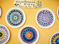 Art For Kids, Crafts For Kids, Arts And Crafts, 25 March, Greek Art, Art Studies, Summer Crafts, Kindergarten, Mandala