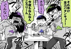 「松つめ」/「あんこ」の漫画 [pixiv]