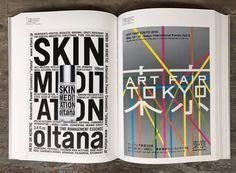 「adc年鑑」の画像検索結果 Art Fair, Innovation, Positivity, Pure Products, The Originals, Optimism