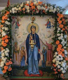 Диалоги Church Flowers, Orthodox Christianity, Virgin Mary, Funeral, Icon Design, Floral Arrangements, Catholic, Painting, Belgrade