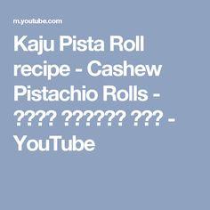 Kaju Pista Roll recipe - Cashew Pistachio Rolls - काजू पिस्ता रोल - YouTube