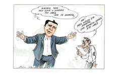Σκίτσο του Ηλία Μακρή (05.05.17) | Σκίτσα | Η ΚΑΘΗΜΕΡΙΝΗ
