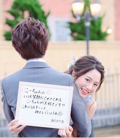 Pre Wedding Photoshoot, Wedding Poses, Wedding Couples, Cute Couples, Wedding Designs, Wedding Styles, Japanese Wedding, Wedding Colors, Bridal