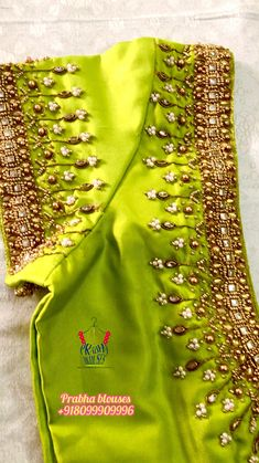 New Saree Blouse Designs, Cutwork Blouse Designs, Kids Blouse Designs, Hand Work Blouse Design, Simple Blouse Designs, Stylish Blouse Design, Designer Blouse Patterns, Fashion Designers, Ball Gown