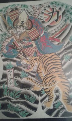 Kato Kiyomasa & the tiger - pen/ink Gouache & pencil 2001
