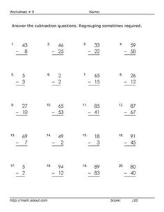 Worksheets for 2-Digit Subtraction With Regrouping: Worksheet #  9