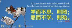 """Frases de Confucio: """"El conocimiento sin reflexión es inútil. La reflexión sin conocimiento es peligrosa"""". #CulturaChina #Confucio #Proverbios #Sabiduría. http://confuciomag.com/frases-de-confucio"""