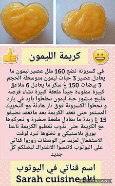 Arabic Sweets, Arabic Food, Sweet Recipes, Cake Recipes, Dessert Recipes, Bacon Wrapped Potatoes, Palestinian Food, Tunisian Food, Cake Hacks