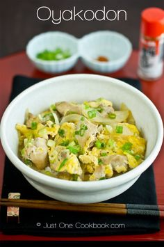 Oyakodon, Oya means parent, ko means child.  Chicken and egg!  Get it?  Sort of twisted, but delicious!